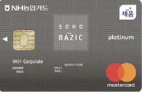소호 베이직 카드