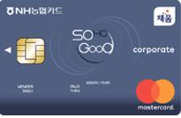 SOHO GOOD CARD