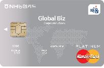 글로벌 비즈 CARD